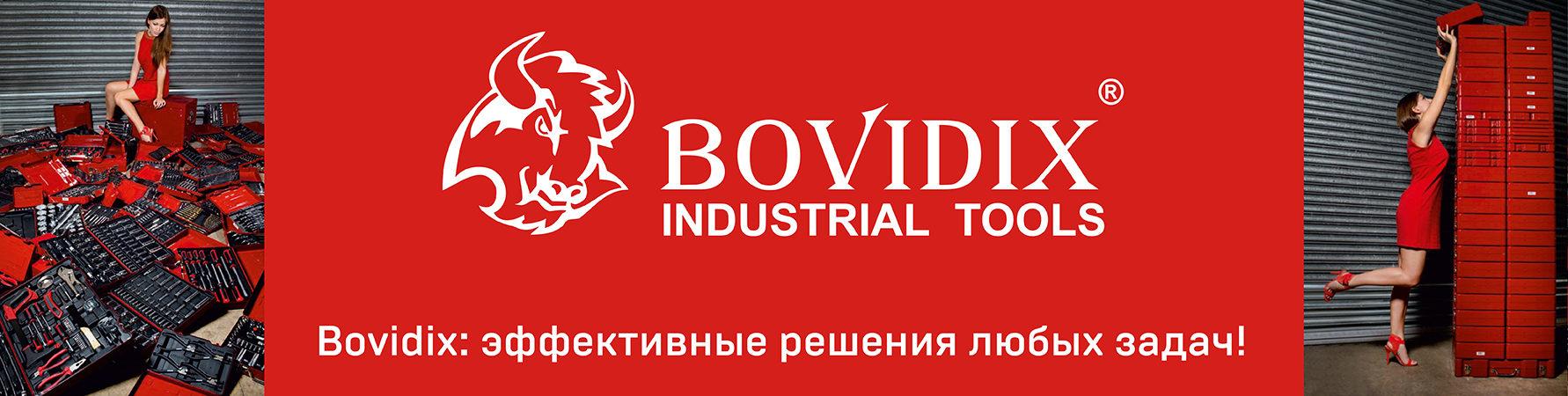 Bovidix: удобное хранение инструмента