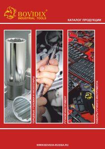 Bovidix Catalogue Tools