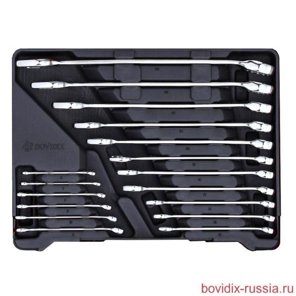 Набор гаечных ключей Bovidix в ложементе 380301801/0